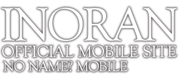 INORAN OFFICIAL MOBILE NO NAME?
